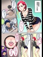 [ジュナジュナジュース] 熟女大好き:直美さん(40歳)は俺のセフレ04