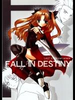 (Cレヴォ36) [LAST EDEN (天音真理)] FALL IN DESTINY (Fate/stay night)
