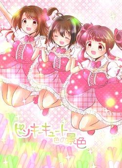 [Mainichi Neko Kindan Shoujou (Sakurai Komomo)] Pinky Cute Iro no Keshiki (THE IDOLM@STER CINDERELLA GIRLS) [Chinese] [B138个人汉化] [Digital]