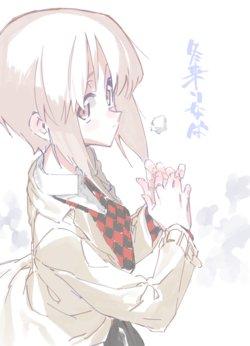 Free Hentai Non-H Gallery: [Yume to Kyouki no Chomoran Oukoku (Chomoran)] Fuyu Kitarinaba (Girls und Panzer) [Digital]
