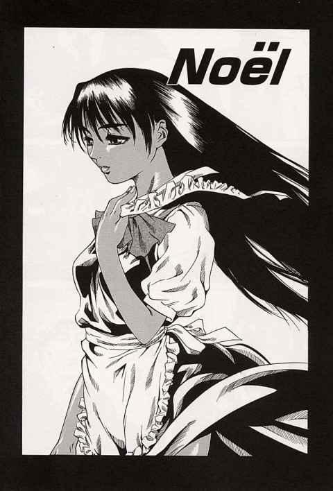 【エロ漫画】美少女メイドを一晩買う変態おっさんの様子を見ながら調教レズプレイ