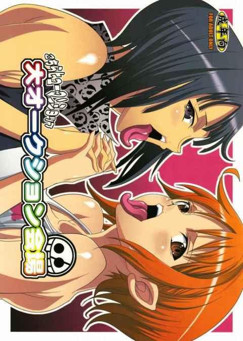 【エロ漫画】ナミとロビンがヒューマンショップで競売にかけられ、落札されるなんて…。