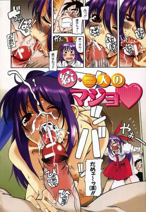 【エロ漫画】複数の痴女に責められるドMな男、何回も射精させられてアへ顔にw