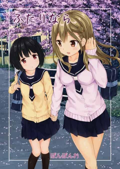 【エロ漫画】ロリな貧乳かわいい女子校生2人がレズビアンエッチしちゃうラブラブ漫画ですよ~w