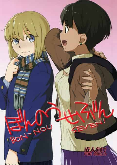 【エロ漫画】巨乳少女たちと男の娘がレズビアンエッチしたりセックスしちゃってるよ~w