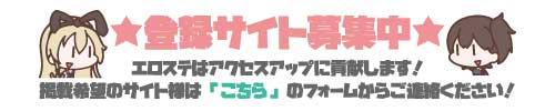 エロ漫画ステーション − エロステ!