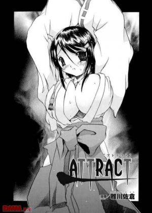 女退魔師が大量の触手に犯される! 優しくせめられ、媚薬の体液を注入されて堕ちる