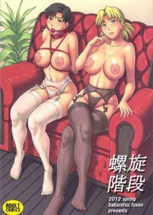 赤城律子と伊吹マヤが碇シンジ君のセフレに…!!www大人よりデカいシンジのチンポの虜になった熟女おばさんたちがシンジの前で乱れちゃう…!!wwwww