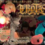 [H-Game] [150930][惰眠ズ] EROTAS ~姫騎士ルシミア編~