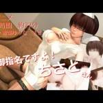(H-Anime) [150806] [朱色吐息] 御指吊ですよ!ちさとさん
