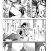 [庚] ブルマとメガネで淫行!! /  [Kanoe] Bloomers to Megane de Inkou!!