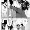 [高句タビー] としうえLovers /  [Takaku Tubby] Toshiue Lovers