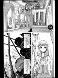 [ディビ]戦姫の娯楽室
