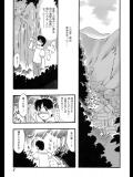 幼き花_8