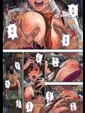 エロすぎる女子高生と野獣のような男教師の秘密の関係_33