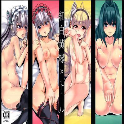 Hitsugi no Chaika dj - White, Red, Yellow, Green x Toru