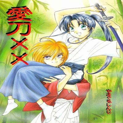Rurouni Kenshin dj - Aitou XXX