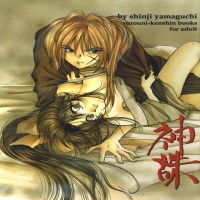 Rurouni Kenshin dj - Jinchou