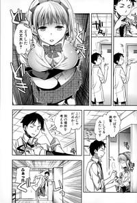 COMIC Shingeki 2015-03 189