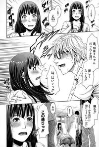 COMIC Shingeki 2015-04 221