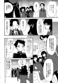 COMIC Mugen Tensei 2015-04 489