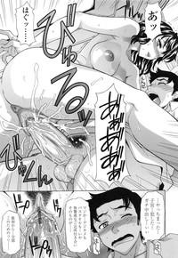 [Kagura Yutakamaru] Semehame! 51