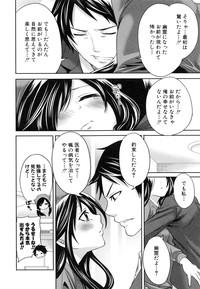 [Miyahara Ayumu] Koi Iro Otome 142