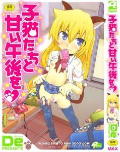 manga-hentai-koneko-tachi-to-amai-gogo-wo-de