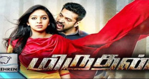 Miruthan Torrent 2016 Tamil HD Movie Download