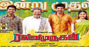 Rajini Murugan Torrent 2016 HD Movie Download