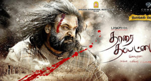 Tharai Thappattai Torrent 2016 HD Movie Download