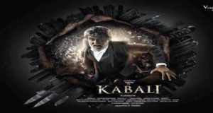 Kabali Torrent Full Tamil HD Movie 2016 Download