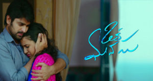Oka Manasu Torrent Full HD Movie 2016 Download