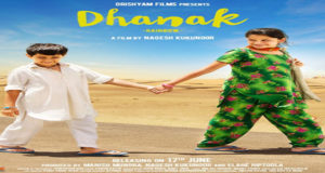 Dhanak Torrent 720p Full HD Movie 2016 Download