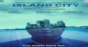 Island City Torrent Full HD Movie 2016 Download