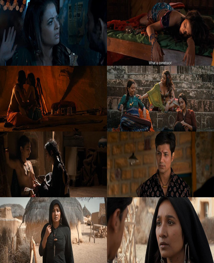 Parched 2016 Movie Screen Shots