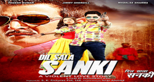 Dil Sala Sanki Torrent Full HD Free Movie 2016 Download