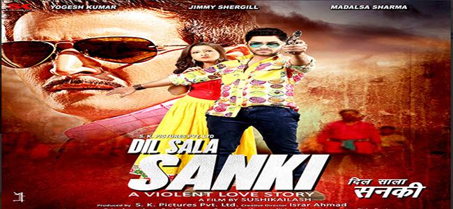 Dil Sala Sanki Torrent Full HD Free Movie 2016 Download