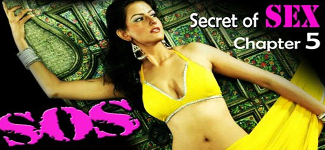 SOS Chapter 5 Torrent Full HD Movie 2016 Free Download