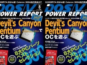 DVPR1408_001 - Copy