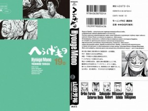 Image-1 - Copy