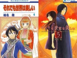 sekaiwa 04-001 - Copy