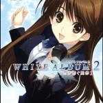 [月島雅也] WHITE ALBUM2 雪が紡ぐ旋律 第01-02巻