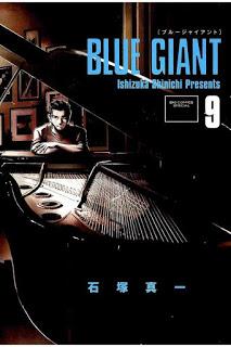 BLUE GIANT ブルージャイアント 第01-09巻