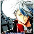 新テニスの王子様 第01-18巻 [Shin Tennis no Oujisama vol 01-18]