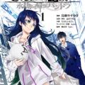 STEINS;GATE 永劫回帰のパンドラ 第01巻 [Steins;Gate – Eigou Kaiki no Pandora vol 01]