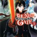 THE NEW GATE 第01巻 [The New Gate vol 01]