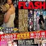 FLASH 2017-01-03号