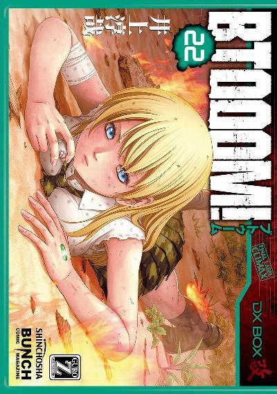 ブトゥーム 第01-22巻 [Btooom! vol 01-22]