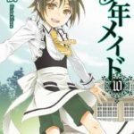 少年メイド 第01-10巻 [Shounen Maid vol 01-10]